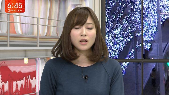 2018年01月10日久冨慶子の画像06枚目