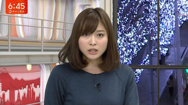 2018年01月10日久冨慶子の画像07枚目