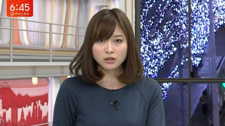 2018年01月10日久冨慶子の画像08枚目
