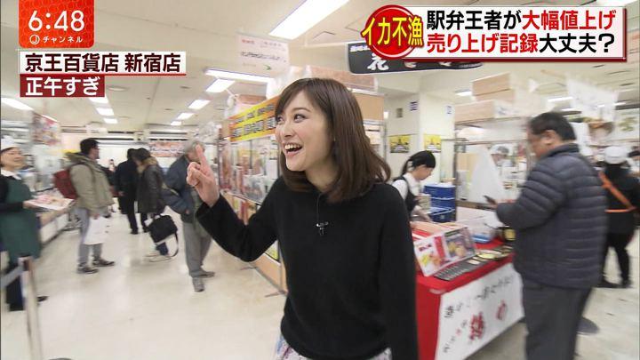 2018年01月10日久冨慶子の画像13枚目