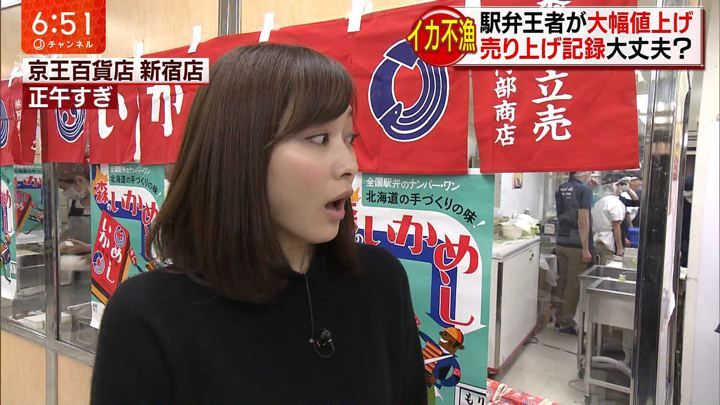 2018年01月10日久冨慶子の画像26枚目