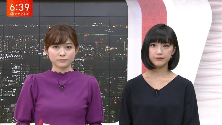 2018年01月11日久冨慶子の画像01枚目