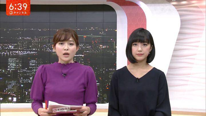 2018年01月11日久冨慶子の画像02枚目