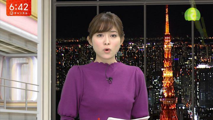 2018年01月11日久冨慶子の画像06枚目