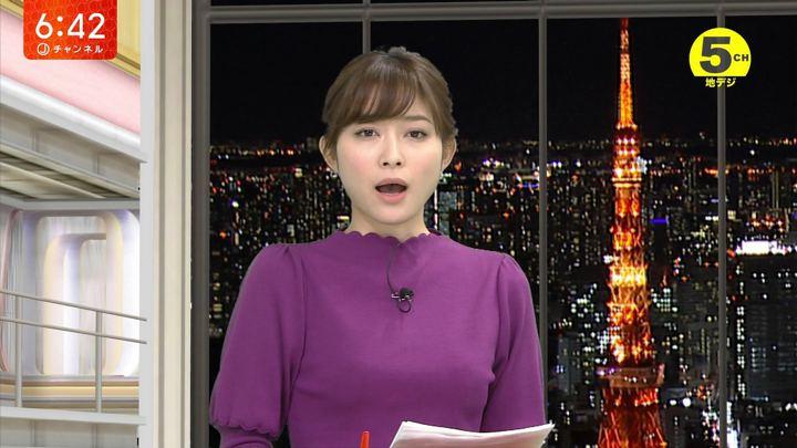 2018年01月11日久冨慶子の画像07枚目