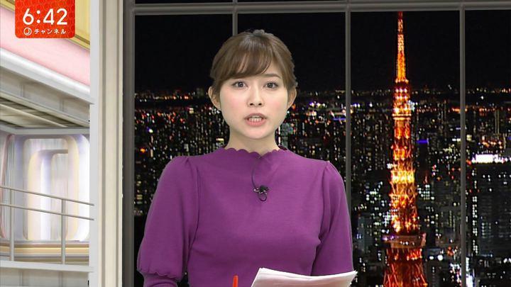 2018年01月11日久冨慶子の画像08枚目