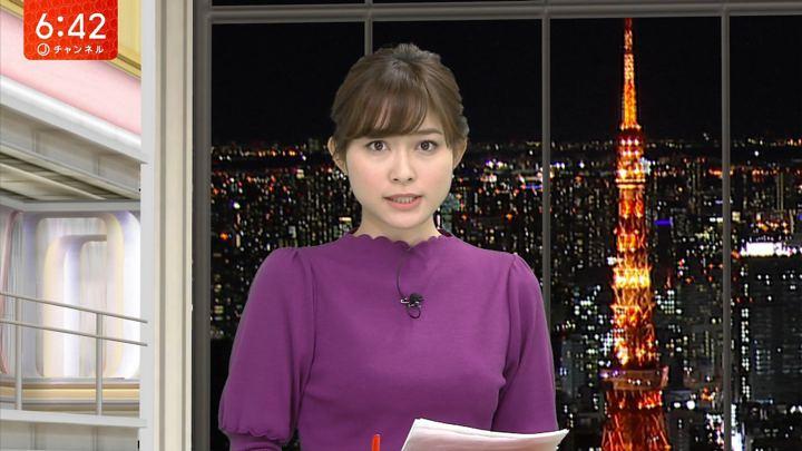 2018年01月11日久冨慶子の画像09枚目