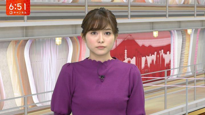 2018年01月11日久冨慶子の画像13枚目