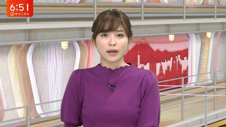 2018年01月11日久冨慶子の画像16枚目