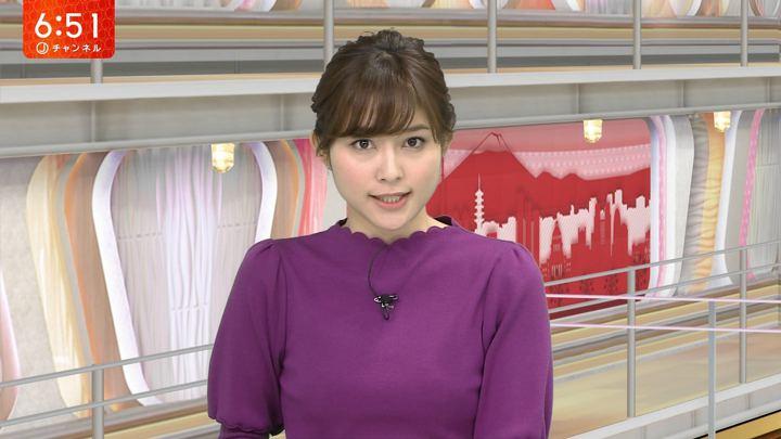 2018年01月11日久冨慶子の画像17枚目