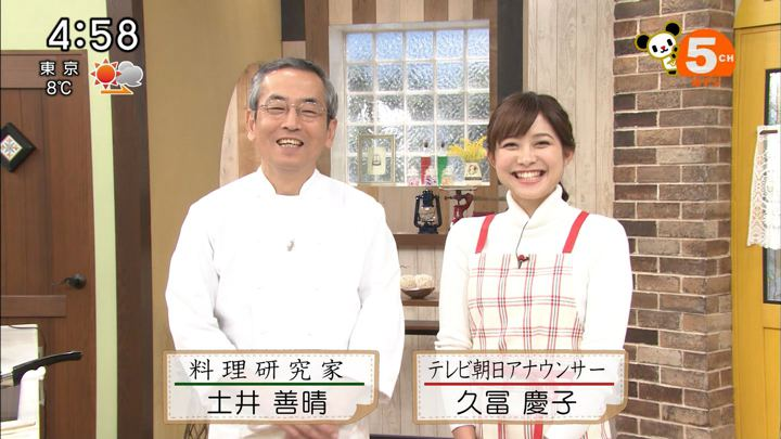 2018年01月13日久冨慶子の画像01枚目