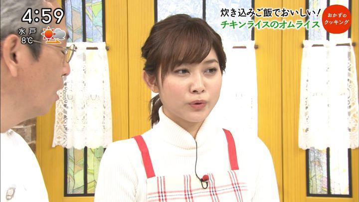 2018年01月13日久冨慶子の画像02枚目