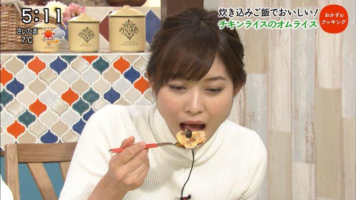 2018年01月13日久冨慶子の画像12枚目