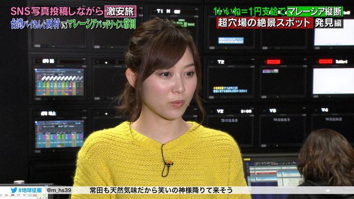 2018年01月13日久冨慶子の画像27枚目