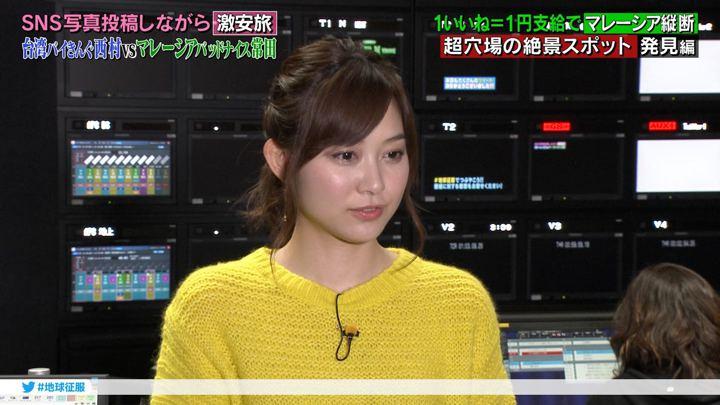 2018年01月13日久冨慶子の画像28枚目