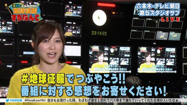 2018年01月13日久冨慶子の画像34枚目