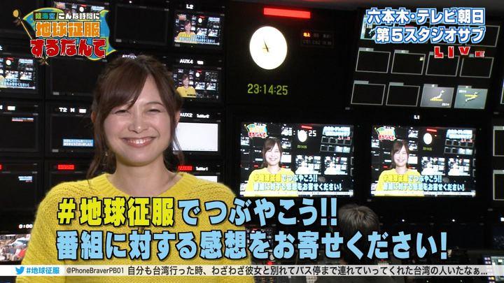 2018年01月13日久冨慶子の画像35枚目