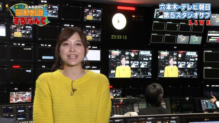2018年01月13日久冨慶子の画像36枚目