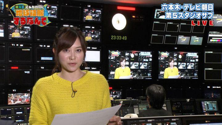 2018年01月13日久冨慶子の画像38枚目