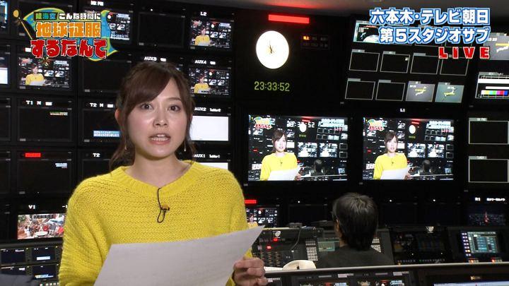 2018年01月13日久冨慶子の画像39枚目