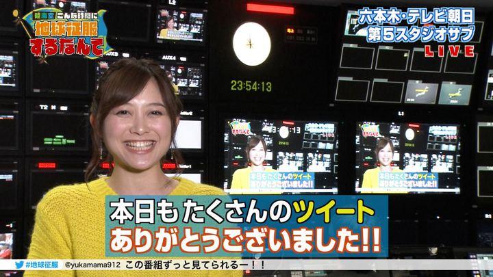 2018年01月13日久冨慶子の画像40枚目