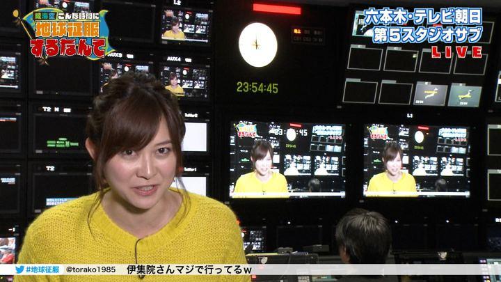 2018年01月13日久冨慶子の画像41枚目