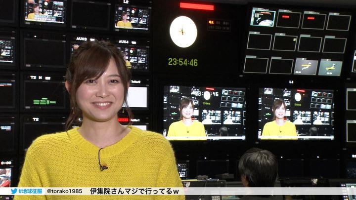 2018年01月13日久冨慶子の画像42枚目