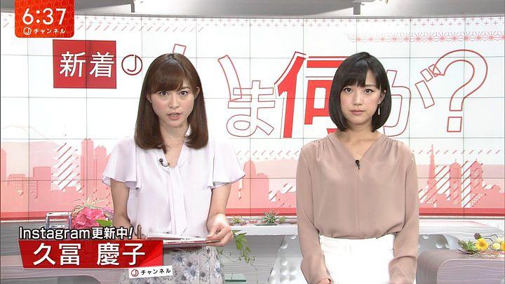 hisatomikeiko20170516_01.jpg