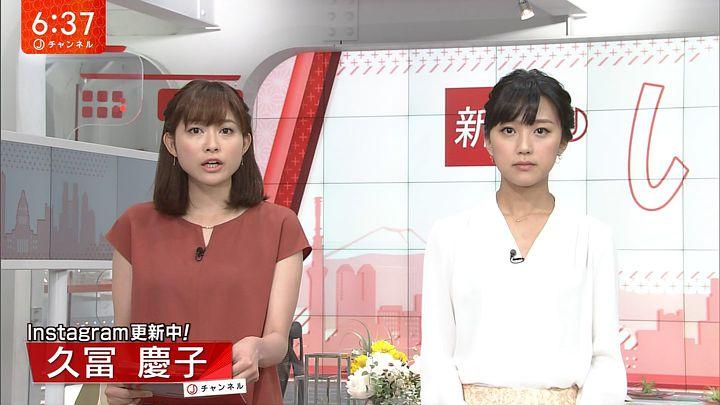hisatomikeiko20170606_01.jpg