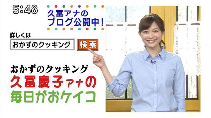 hisatomikeiko20170624_27.jpg