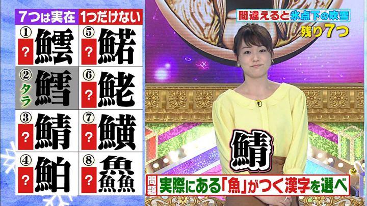 2017年11月10日本田朋子の画像04枚目