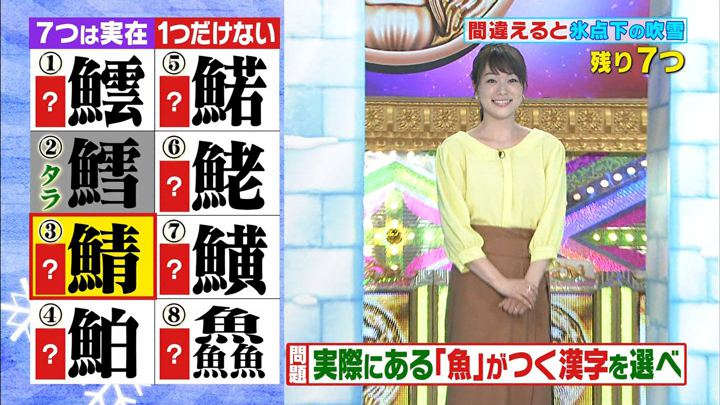 2017年11月10日本田朋子の画像05枚目
