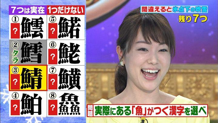 2017年11月10日本田朋子の画像06枚目