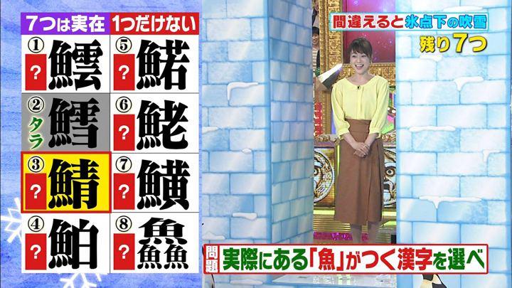 2017年11月10日本田朋子の画像07枚目