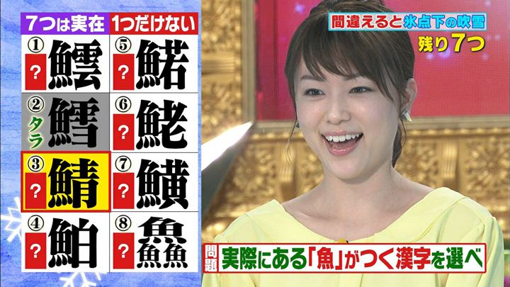 2017年11月10日本田朋子の画像08枚目