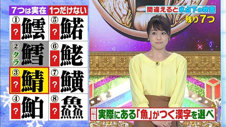 2017年11月10日本田朋子の画像09枚目