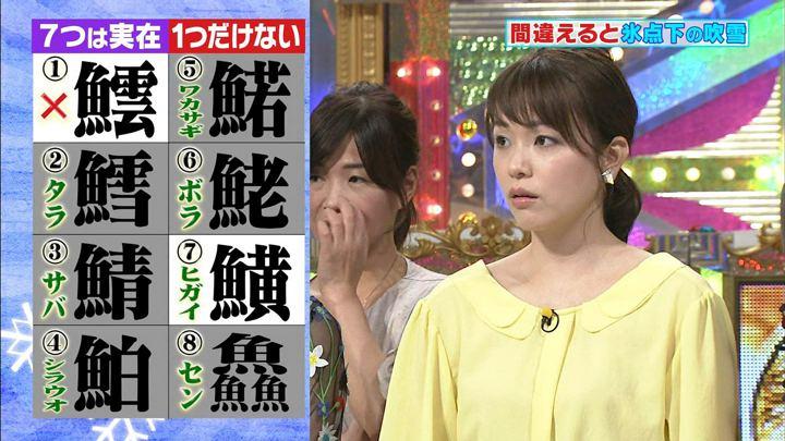 2017年11月10日本田朋子の画像11枚目