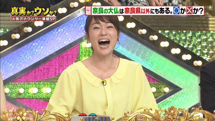 2017年11月10日本田朋子の画像16枚目