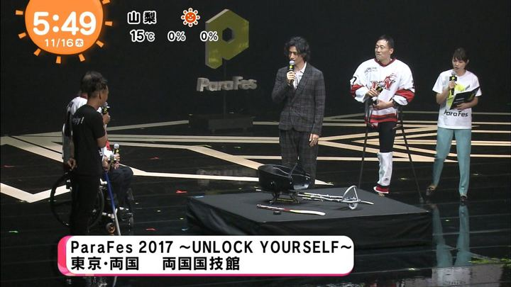 2017年11月16日本田朋子の画像02枚目