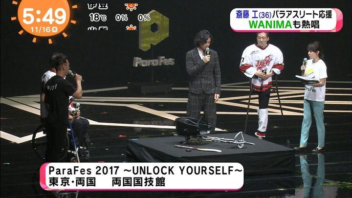 2017年11月16日本田朋子の画像03枚目