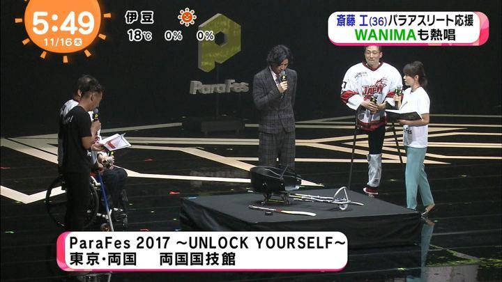 2017年11月16日本田朋子の画像04枚目