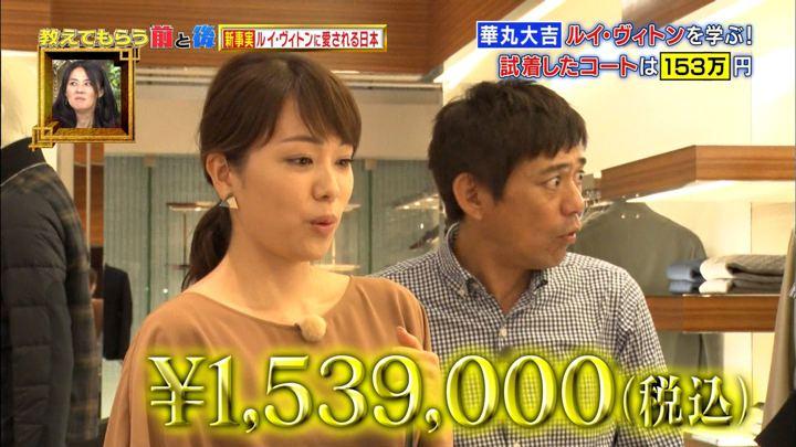 2017年12月05日本田朋子の画像08枚目