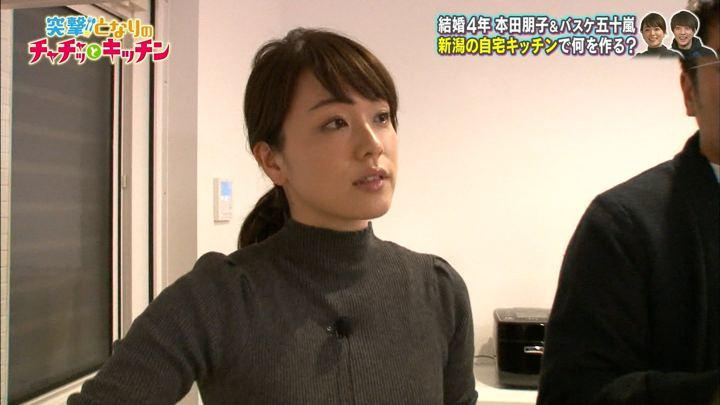 2017年12月07日本田朋子の画像15枚目