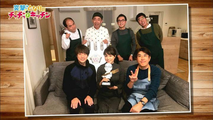 2017年12月07日本田朋子の画像24枚目