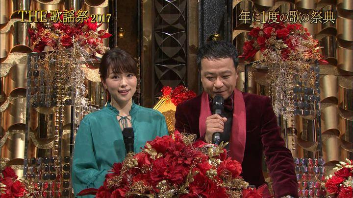 2017年12月23日本田朋子の画像02枚目