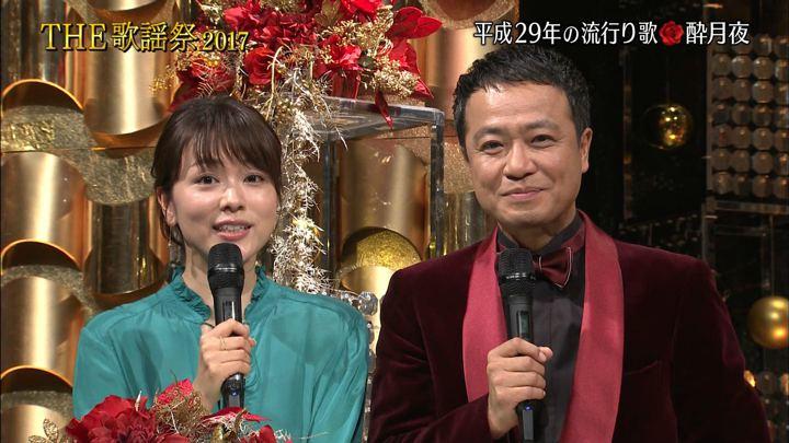 2017年12月23日本田朋子の画像10枚目