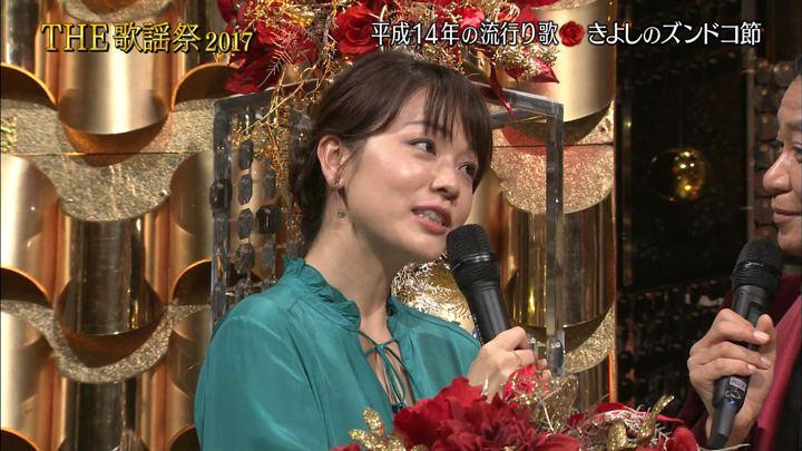 2017年12月23日本田朋子の画像13枚目