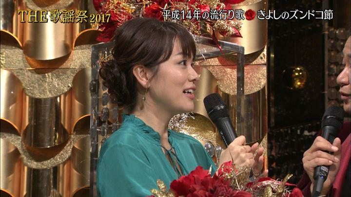 2017年12月23日本田朋子の画像14枚目