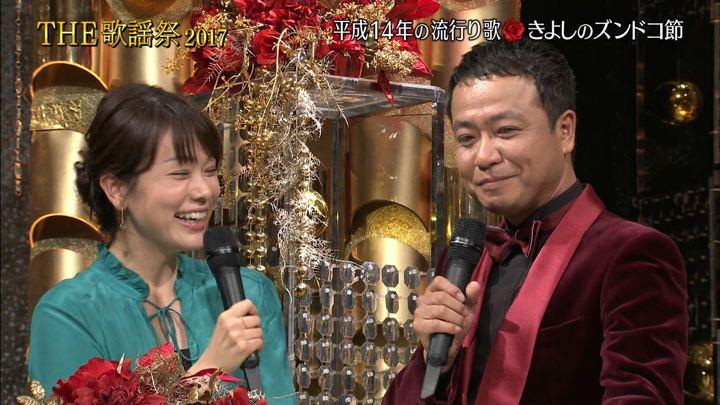 2017年12月23日本田朋子の画像17枚目