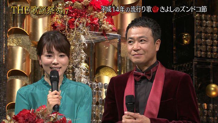 2017年12月23日本田朋子の画像18枚目